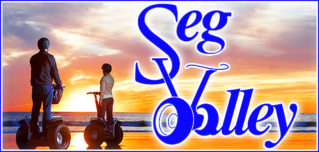 SegValley Segway Tours (956)565-2404